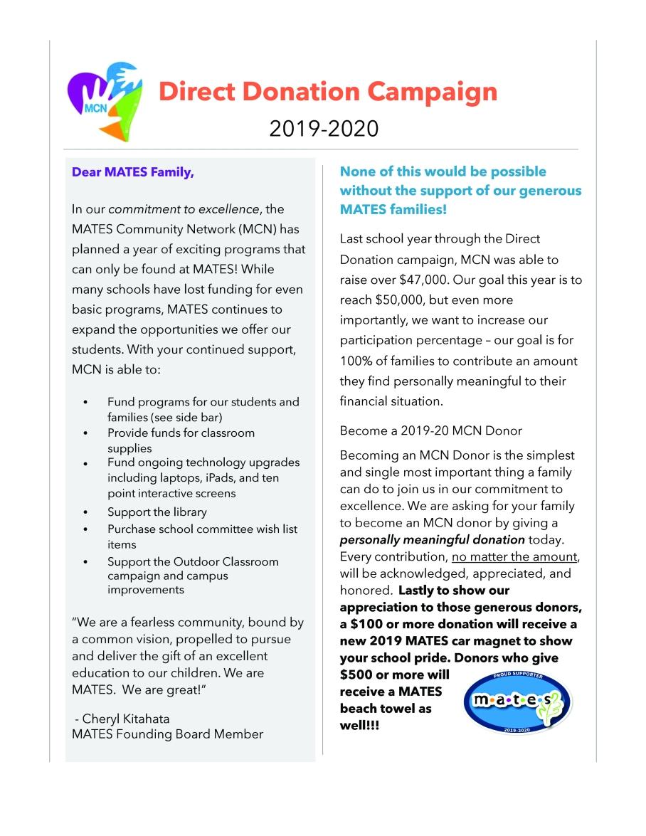 2019-2020 direct donation letter (1).jpg